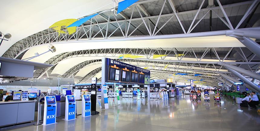 Osaka Airport - Japan Tour