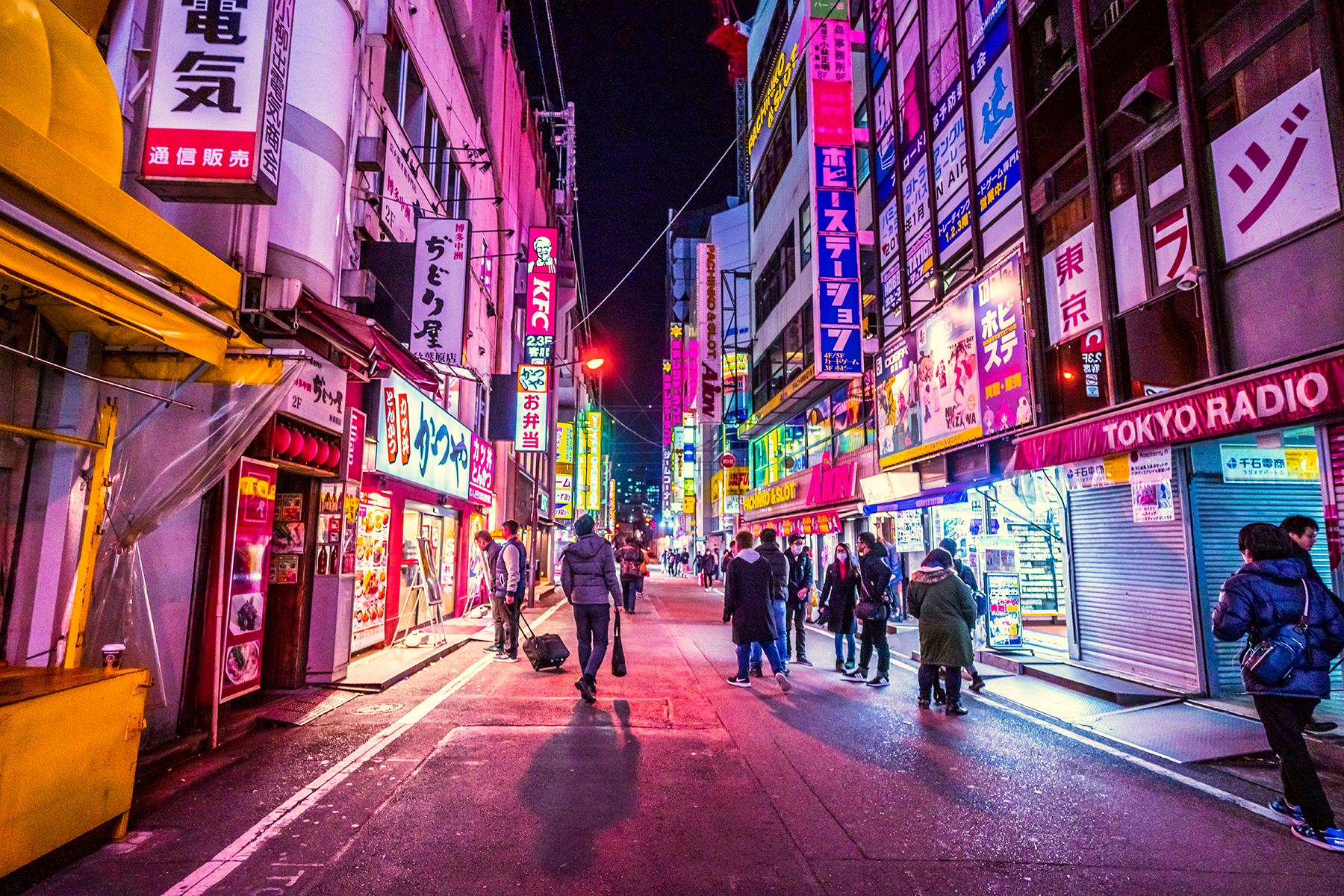 Tokyo - Japan Tour