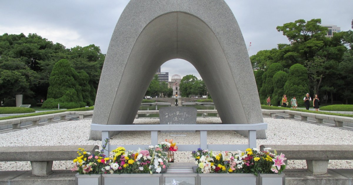 Hiroshima Peace Memorial Park - Japan Tour